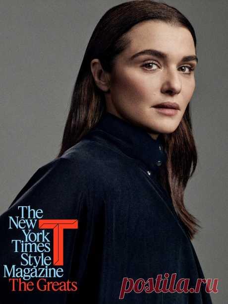Актриса Рэйчел Вайс в фотосессии для журнала T Magazine // 2019