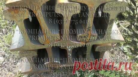 Промышленные рельсы рп-50, рп-65 | ПромПутьСнабжение  Рельсы промышленные подразделяются по типам: рп 65, рп 50. по упрочнению: нетермоупрочненные (Н) и термоупрочненные (Т); по присутствию болтовых отверстий: с отверстиями с двух сторон, без отверстий; по длине подразделяют на: мерные, немерные. 7 987 ОО 454 13