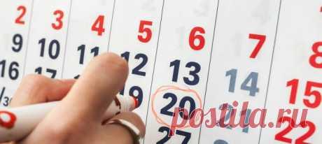 Как будем отдыхать в новом году? Минтруд расписал каникулы на 2019 год |