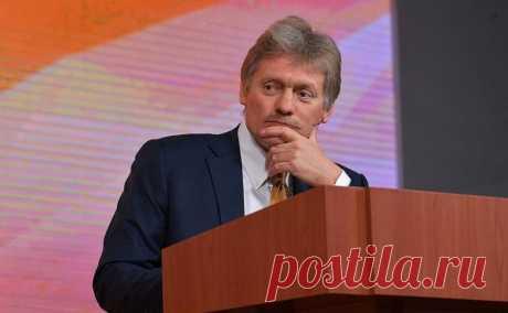 В Кремле пояснили, что потребуется для восстановления «родственных отношений» с Украиной | VestiNewsRF.Ru