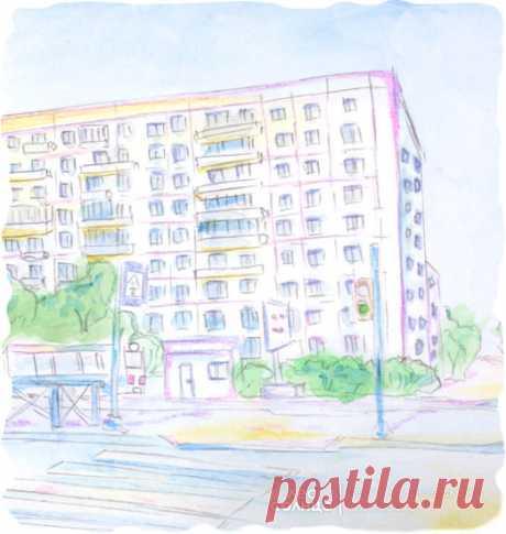 Города России | Акварель | Персональная именная сказка | Лес Солнца | Lessolnca.ru