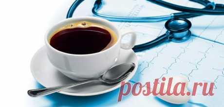 Болезни, при которых просто необходимо пить кофе! - Советы на каждый день