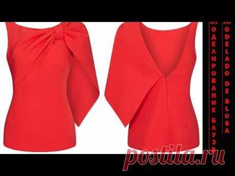 Моделирование блузки. Modelado de blusa.