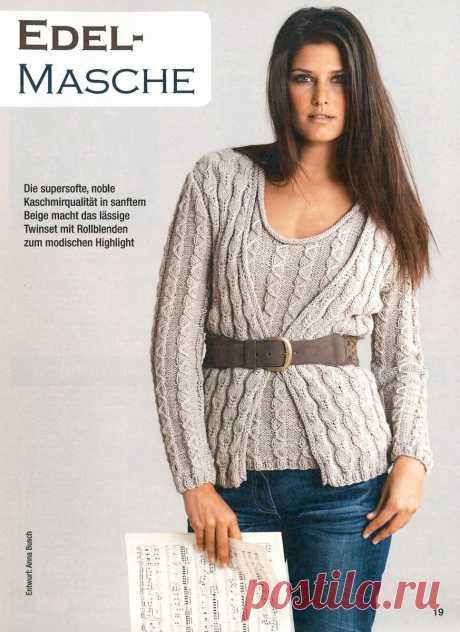 Вчера, случайно, пролистала журнал Sandra. Нашла несколько интересных моделей. Делюсь.... | Asha. Вязание и дизайн.🌶 | Яндекс Дзен