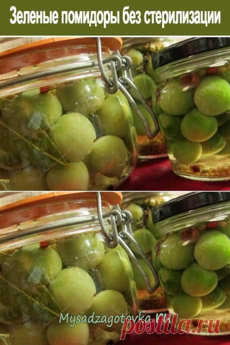 Зеленые помидоры без стерилизации - Мой сад