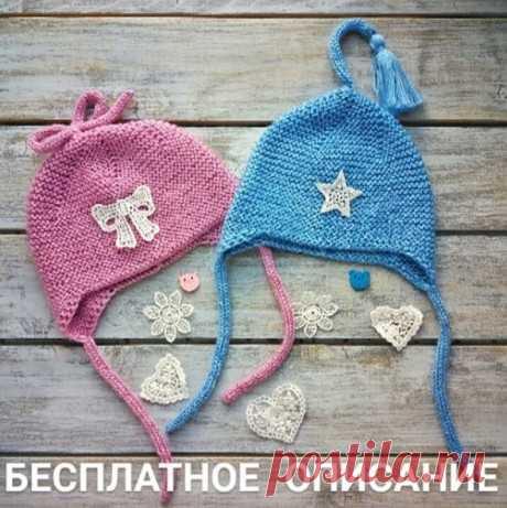 Шапочка для малыша спицами, Вязание для детей