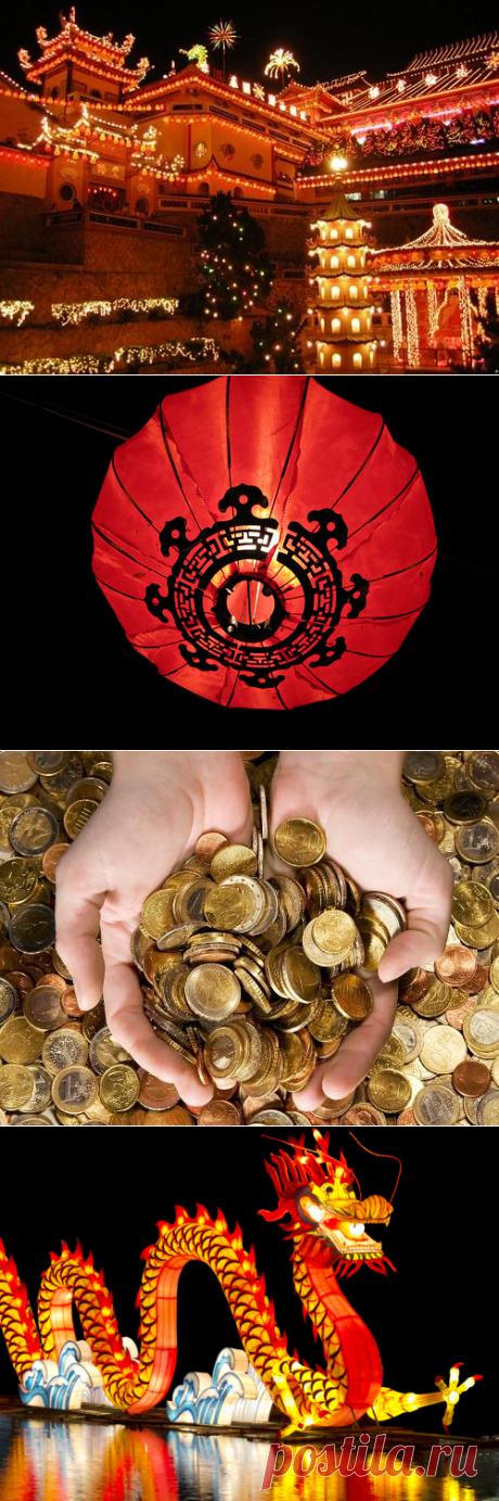 Китайский Новый год: обряды на благополучие и достаток
