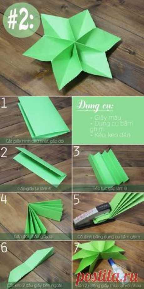 Звезда-оригами Звезда-оригамиЗвезда-оригами для развития абстрактного и логического мышления ребенка.А также ловкости рук.