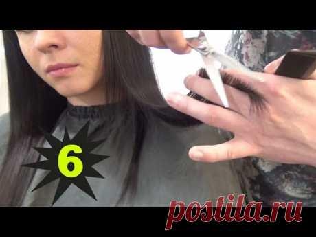 Прикольная стрижка КОНУСОМ на длинные волосы.