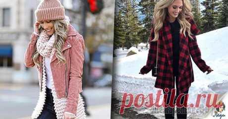 Несколько красивых зимних образов сезона 2019 года на каждый день Приближается Новый год и зима постепенно проникает в самые южные области нашей страны. Приходится утепляться, но при этом по-прежнему хочется выглядеть модно и сногсшибательно. Давно прошли те времена...