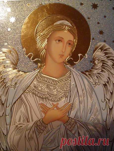Ангелу Хранителю.  Ангел мой Святый, Хранитель мой верный! Дан ты мне Богом От первого вдоха. Всю мою жизнь Ты меня охраняешь. Оберегаешь крылами своими От всяческих бед и напастей.  Денно и нощно, Зимою и летом, Осенью или весною, Ты всегда рядом, В любую погоду, В радости,в счастье, Или в ненастье. Путь мой с Тобою Всегда безопасен и легок, Нет на нем места преградам.  Ангеле Святый, Хранителю мой! Вся мне прости , Чем Тебя оскорбила Я во вся дни живота моего. Словом ли,...