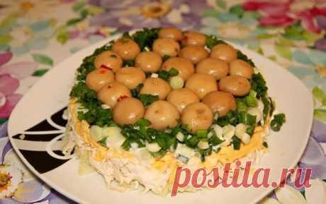 """Салат """"Грибная полянка"""" :: Кулинарные рецепты :: KakProsto.ru: как просто сделать всё"""
