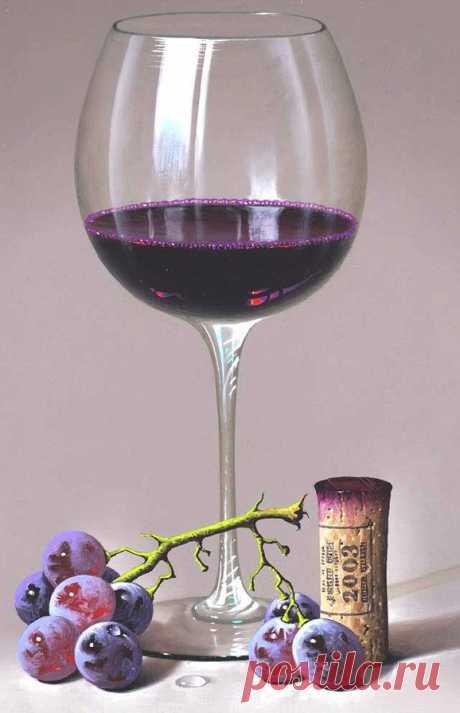 Схема вышивки «Бокал вина» - Вышивка крестом
