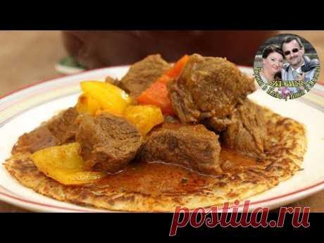 Нежнейшее, тающее во рту мясо с овощами /Пёркёльт/ по Венгерски. Просто и вкусно. От Кухня в Кайф.