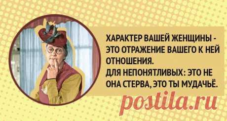 10 искрометных цитат Фаины Раневской о мужчинах и женщинах - блог интернет магазина Book24.ru