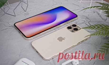 Новый iPhone 12: все, что мы знаем об iPhone 2020 от Apple Новый iPhone 12 должен стать самым большим обновлением за последние годы. Вот все, что вам нужно знать о предстоящем Айфоне 2020 года.