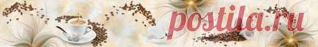Скинали кофе и белые чашки изображения для кухонного фартука