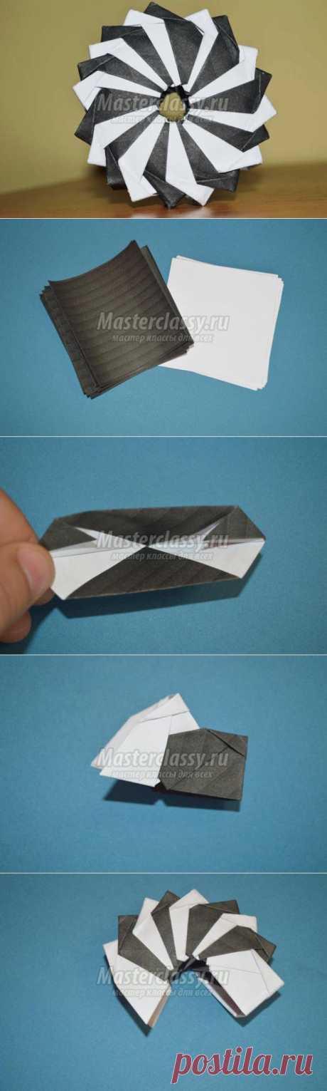 Модульное оригами. Колесо «Зебра». Мастер-класс с пошаговыми фото