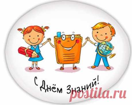Что подарить учителю на 1 сентября вместо цветов: лучшие идеи | Семья и мама