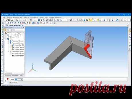 """САПР Компас-3D. Приложение """"Оборудование: Металлоконструкции"""""""