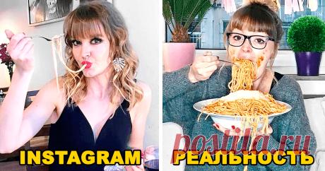 Девушка показала, как фото из Instagram выглядят в реальной жизни и покорила Интернет - Все самое интересное! Инстаграмная жизнь заставляет нас думать, что в этом идеальном мире мы одни...