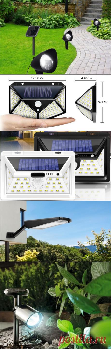 В данном обзоре рассмотрим светодиодные лампы на солнечной батареи, которые могут осветить тропинку на вашем дачном участке или собственном доме. Представляем вашему вниманию ТОП 3 лампы, их постоянно заказывают и оставляют положительные отзывы.