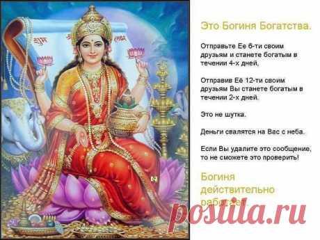 ,богиня (1).jpg (JPEG Image, 600×450 pixels)