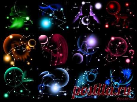 Знаки Верхнего Зодиака и связанные с ними Созвездия.