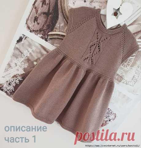 Платье Cappuccino...