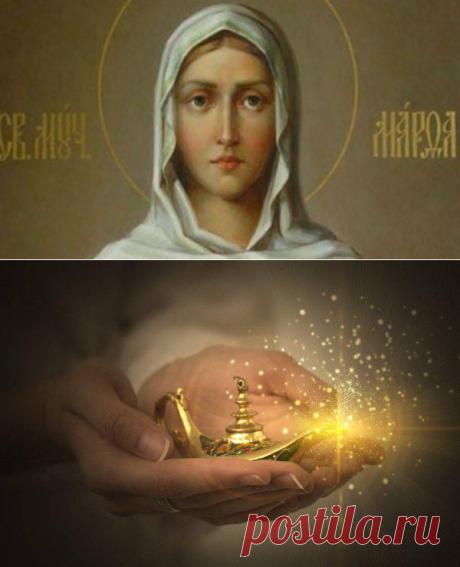 Молитва Святой Марте на исполнение заветных желаний