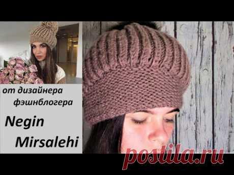 ШАПКА -БЕРЕТ от дизайнера Negin Mirsalehi( упрощенный вариант)