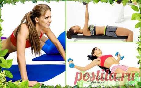 Упражнения для грудных мышц для девушек в домашних условиях и тренажерном зале