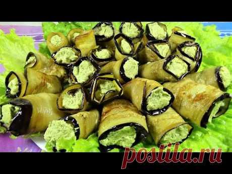 Баклажаны с начинкой мясо и грецкий орех Рулетики к любому празднику Рецепт