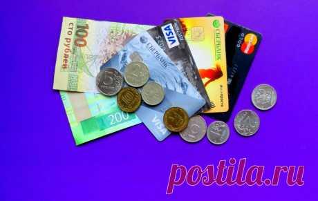 Когда опасно получать перевод на свою банковскую карту: три примера | Юридические тонкости | Яндекс Дзен