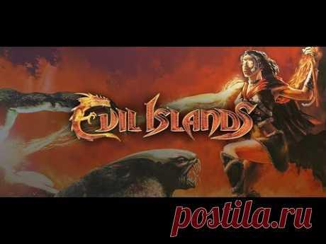"""Проклятые земли"" или ""Evil Islands"" (игра Nival Interactive) стрим #1"