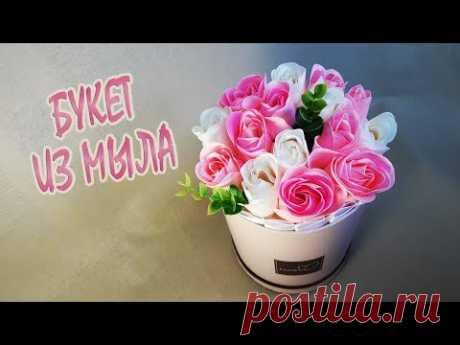 Букет из мыльных роз из товаров с Алиэкспресс