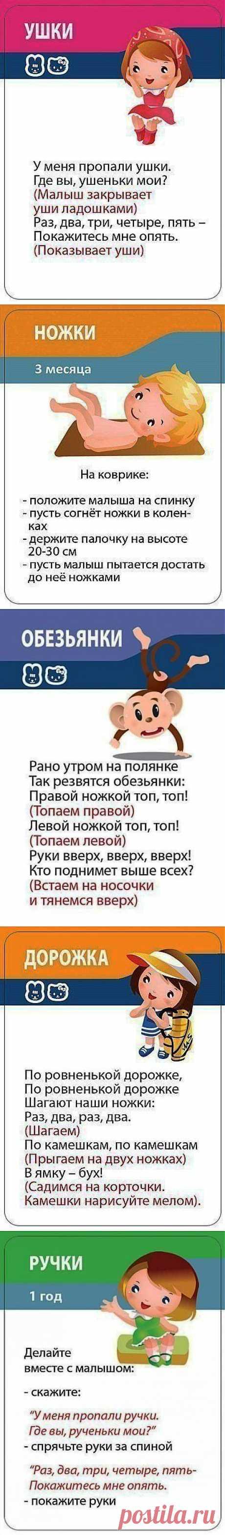 Раннее развитие на сайте danilova.ru   ВКонтакте