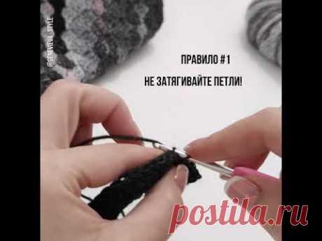 Хитрости боснийской резинки ;)
