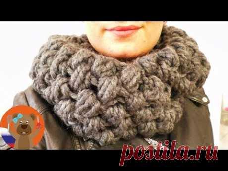 Мягкий и теплый шарф с пышными столбиками ХХХL вязание крючком
