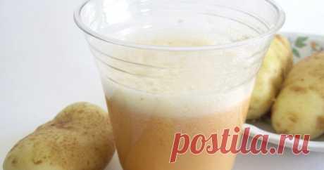Убирает даже яды от курения: мало кто знает о полезных качествах обычного картофеля и применении его в виде лекарства Не болейте, попивая картофельный сок!