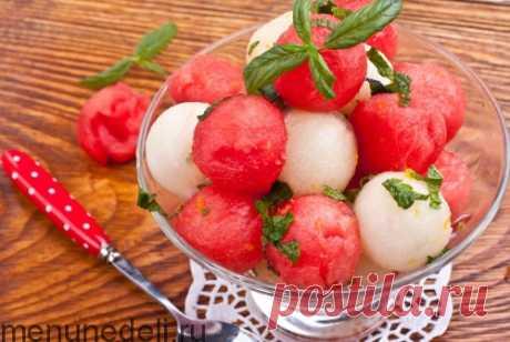 Рецепт салата из арбуза и дыни