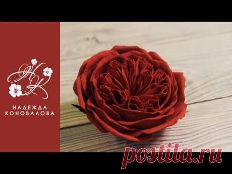 Пионовидная роза (Девида Остина) из фоамирана мастер класс