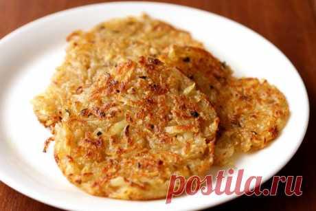 Жареный картофель рёшти: рецепт с фото, как приготовить Жареный картофель рёшти. Готовим дома вкусный картофель рёшти. Простой рецепт приготовления жареного картофеля рёшти. Как приготовить жареный картофель рёшти.