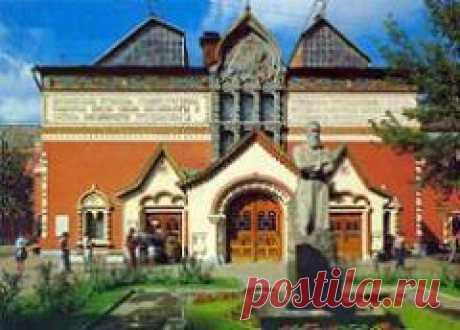 Сегодня 22 мая в 1856 году День основания Третьяковской галереи