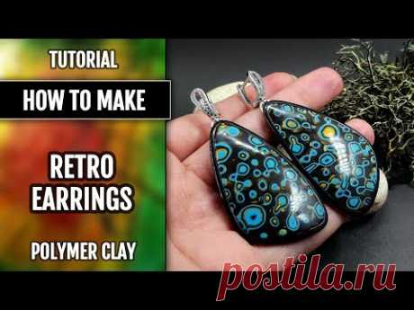 How to make Retro Earrings. Polymer clay tutorial. Mokume Gane technique