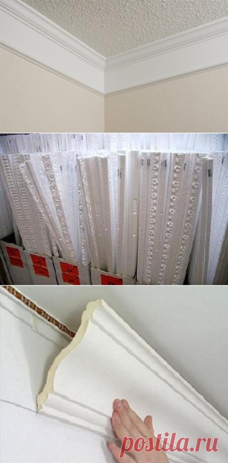 Заканчиваем ремонт потолка — клеим потолочный плинтус