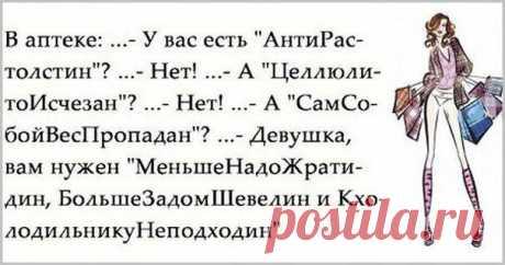 заметка для девушек))