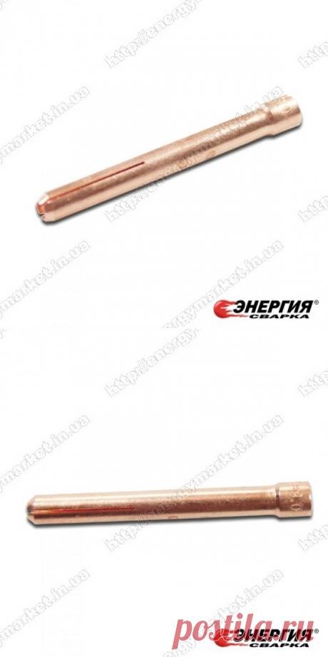 702.0241 Цанга WE-D 3,0 мм  Abicor Binzel  купить цена Украине