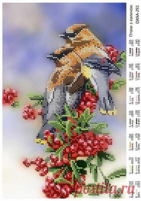 Интернет магазин У Даши - Рукоделие, Схемы для вышивки, Бисер | Схемы вышивки бисером | Птицы с калиной-293