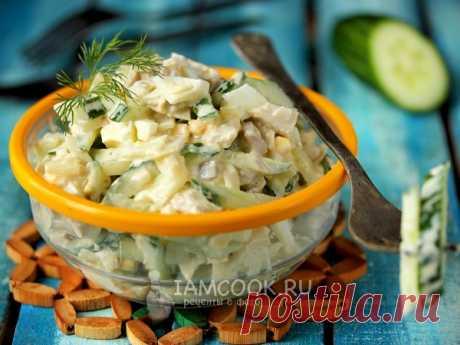 Салат «Вкусняшка» — рецепт с фото